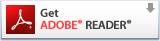 ADOBE READERをダウンロード